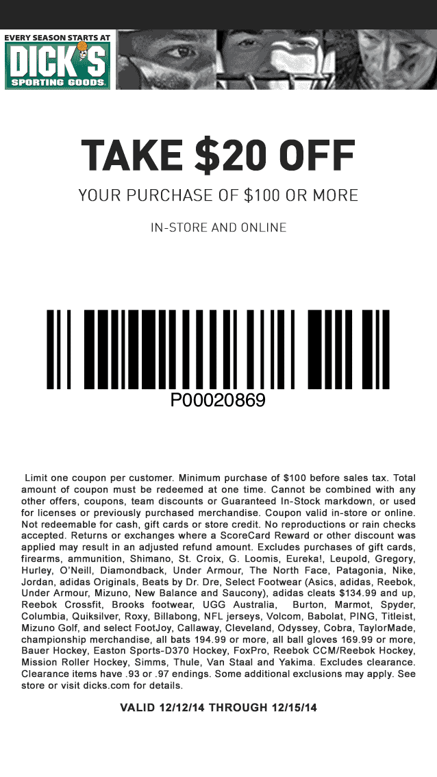 Dicks sporting good coupon code