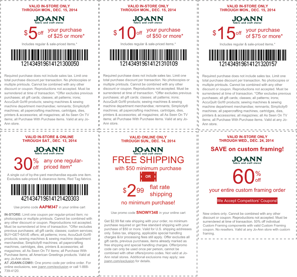 Joann fabric coupon code
