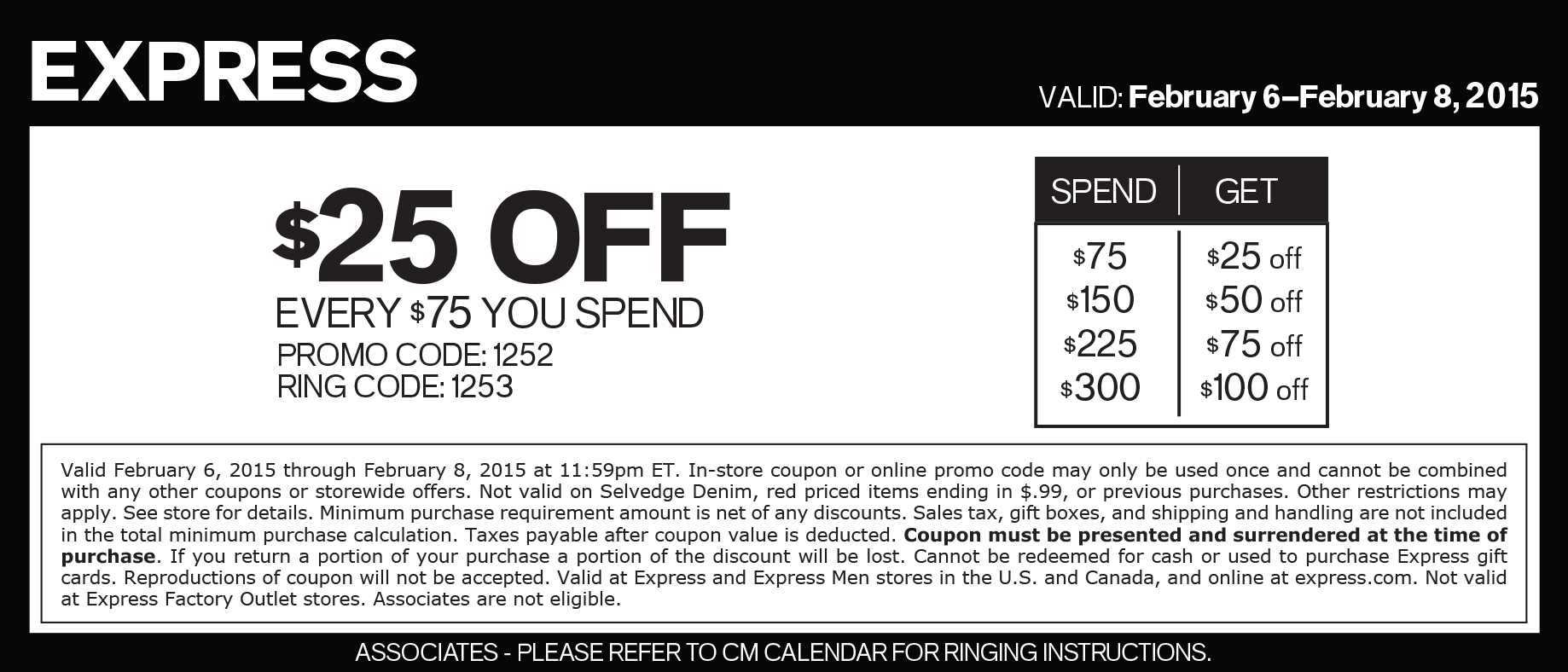 Express coupon code