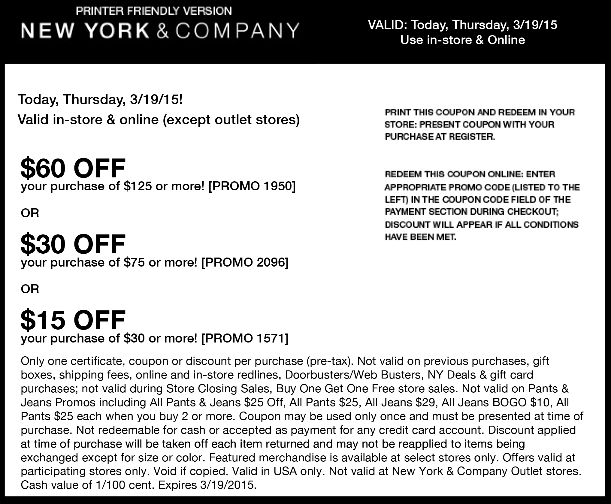 New york and company coupon codes 2018