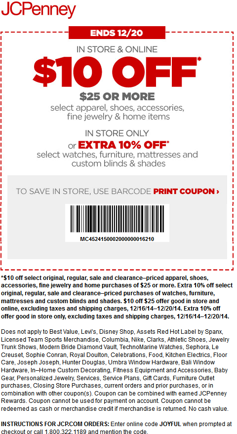 1. JCPenney inflates prices by up to 30% to make sales more appealing.