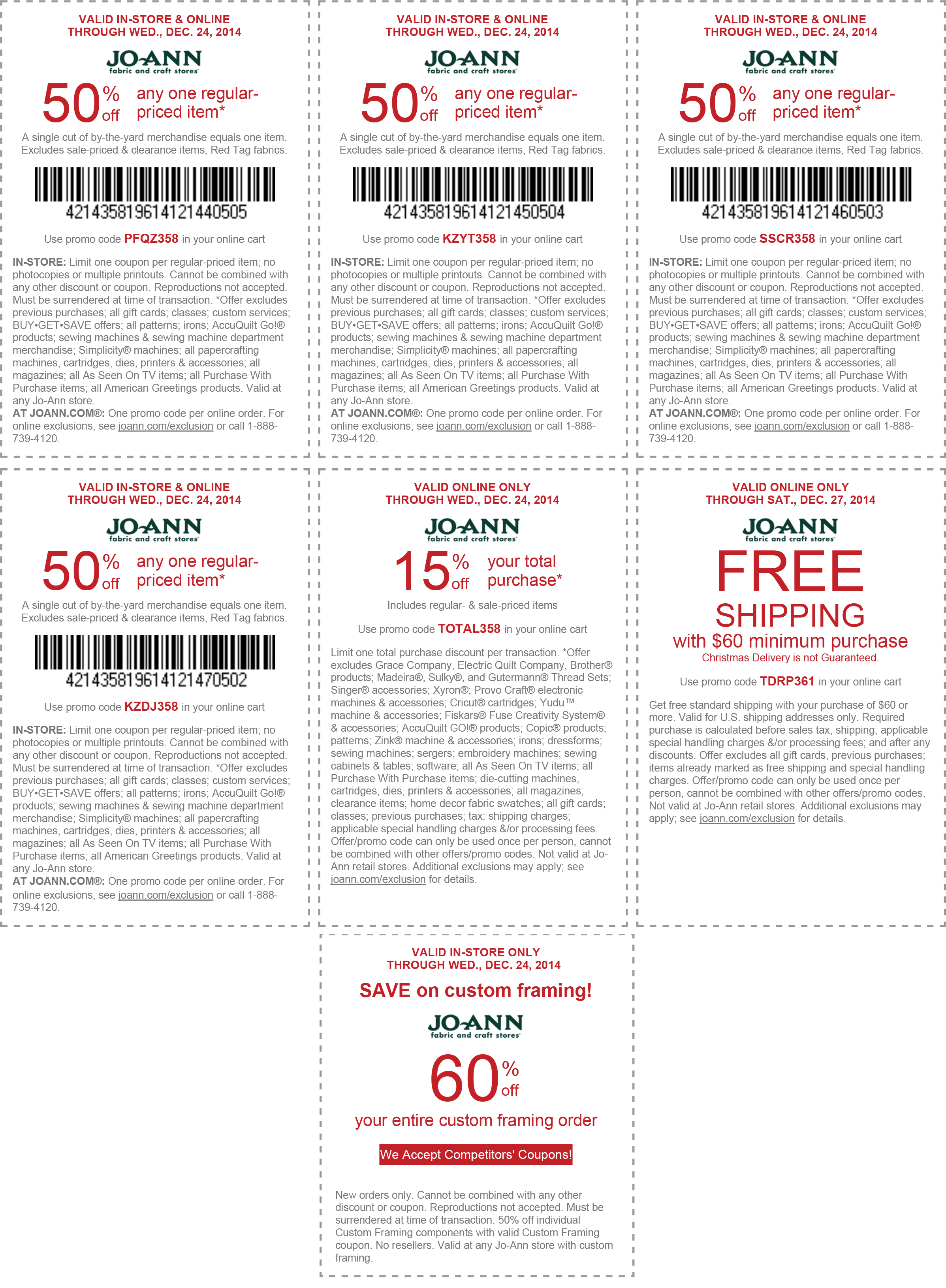 Joann Fabric Craft Stores Printable Coupons